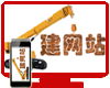 企业建亚搏娱乐网页版登录