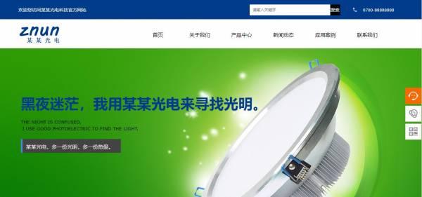 企业网站建设色彩的作用 [遂宁建站公司] 建站技术