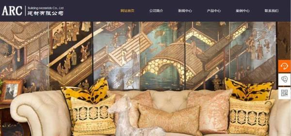 [四川遂宁网站制作],企业网站建设现代商业性网页形象涉及的因素 建站技术