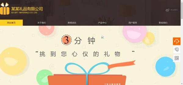 [四川遂宁APP小程序开发],企业网站建设网站信息呈现方式
