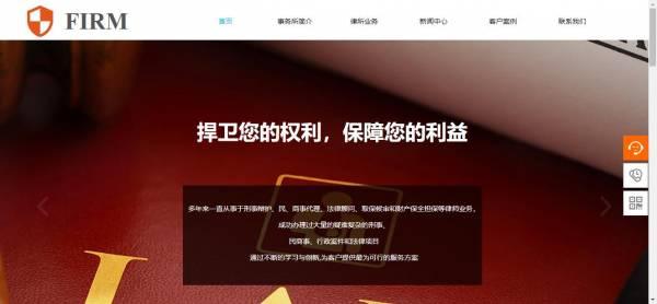 企业网站建设Photoshop提高网页速度,[四川遂宁网站制作] 建站技术