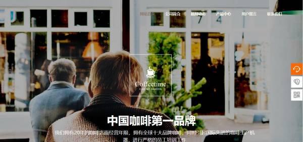 [四川遂宁网站制作],企业网站建设网站缺乏授权 建站技术