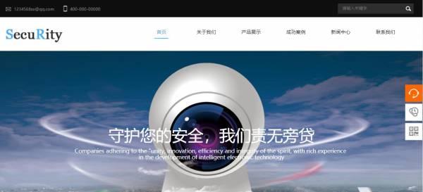 企业网站建设网页标准化设计对服务器的好处 [四川遂宁网站设计 建站技术
