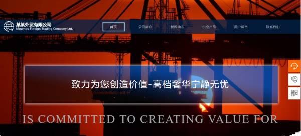 [遂宁网站制作] 企业网站建设增强网站交互性 建站技术