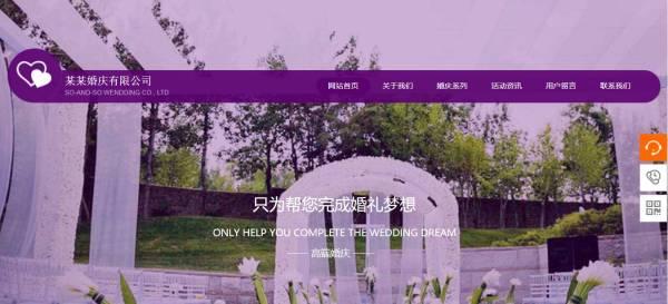 [遂宁网站建设] 企业网站建设PHP动态网站运行原理 建站技术