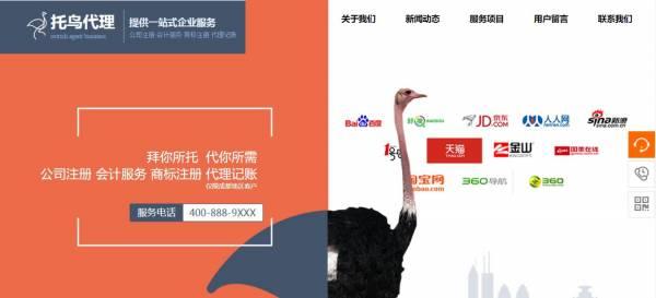 [四川遂宁做网站] 企业网站建设网页的色彩处理 建站技术