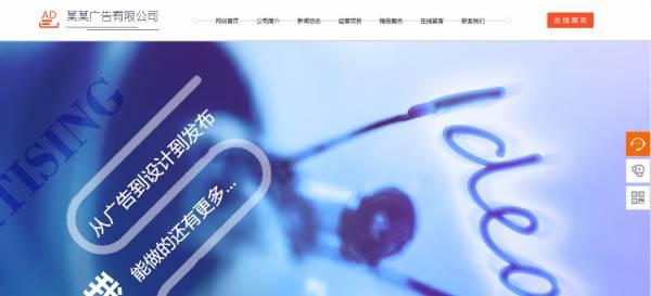 企业网[四川遂宁建站公司]站建设界面的功能与形式美 建站技术