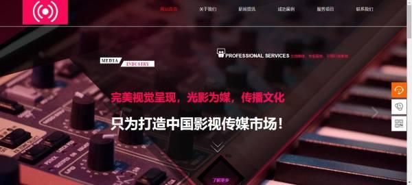 【优质商家】定制网站深化政府网站功能