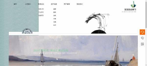 企[遂宁网页设计]业网站建设应用艺术科技 建站技术