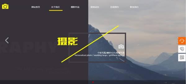 企业[四川遂宁做网站]网站建设增强网页美观性 建站技术