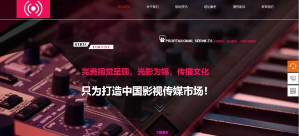 企业[四川遂宁网站设计网站建设为企业发展服务 建站技术