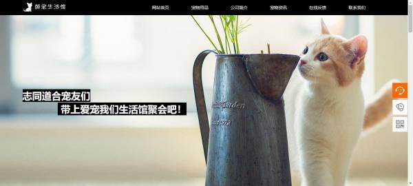 企业网站建设企业门[四川遂宁建站公司]户网站有助于网站用户的管理 建站技术