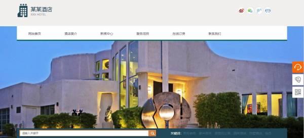 企业网站建设不同图像形式的综合应用[四川遂宁网站建设] 建站技术