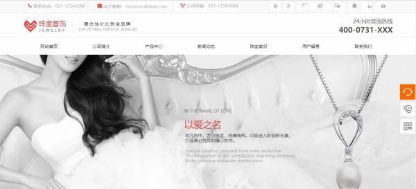 企业网站建[遂宁网站设计]设利用大数据了解客户的需求 建站技术