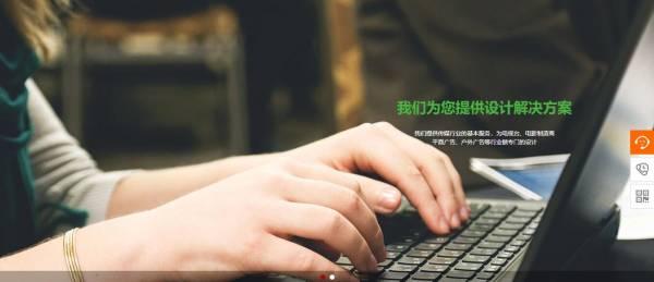 网站SEO【劣】化当【地】【支】录最【有用】的【要领】是【甚么】?