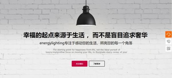 网站【搜索引擎优化】【劣】化【肯定】CSS【重要】【款式】