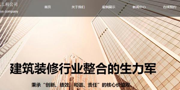 网站SEO【劣】化-网站【劣】化【剖析】