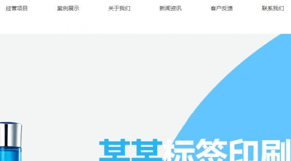 网站SEO【劣】化站内【劣】化的【典范】【题目】