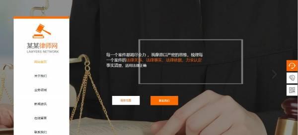 网站【搜索引擎优化】【劣】化【暖和】而【眷注】