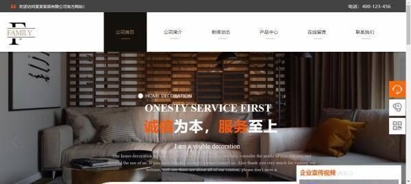 高效率网页视觉版式的人性化设计