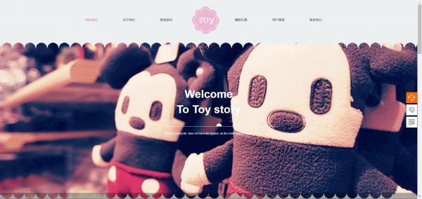 自己做网站代理产品网页设计中应用计算机图像处理技术的方法措施