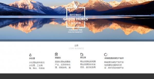 网站改版代码网页设计中的视觉属性